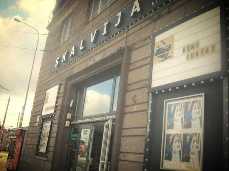 Skalvija movie theatre