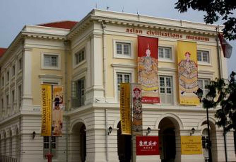 Asian Civilisations Museum   © WolfgangSladkowski/WikiCommons