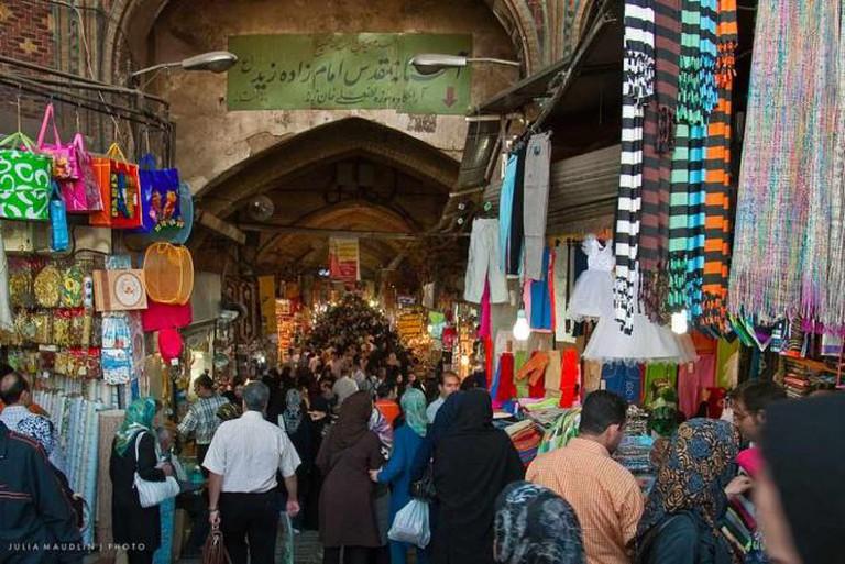 Grand Bazaar entrance   © Julia Maudlin/Wikicommons