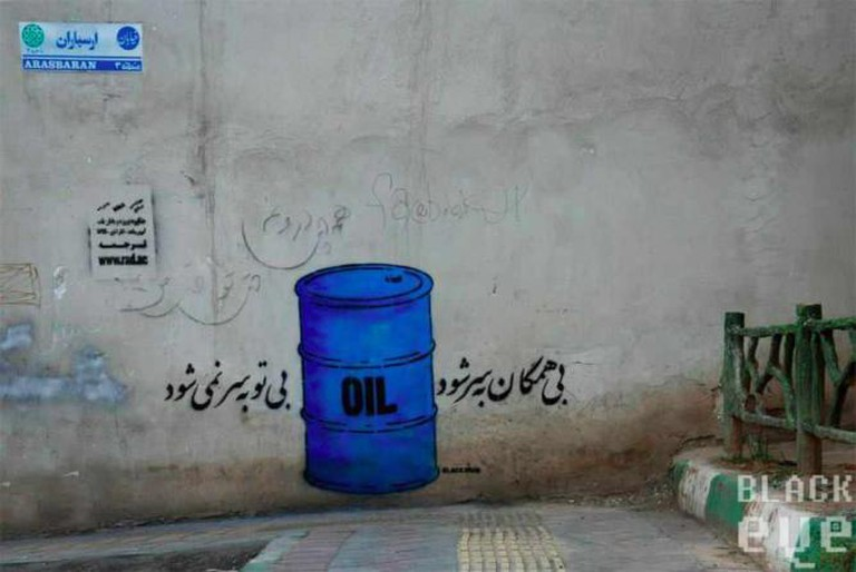Black Hand street art | Courtesy of the artist's Facebook