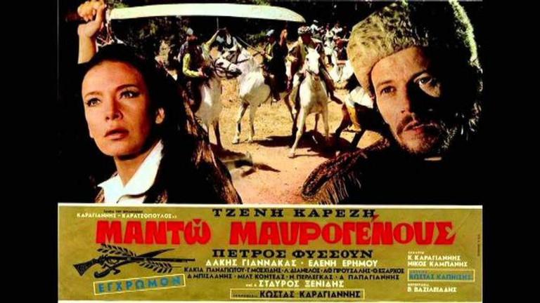 Tzeni Karezi and Petros Fyssoun as Manto and Ypsilantis in the film 'Manto Mavrogenous'