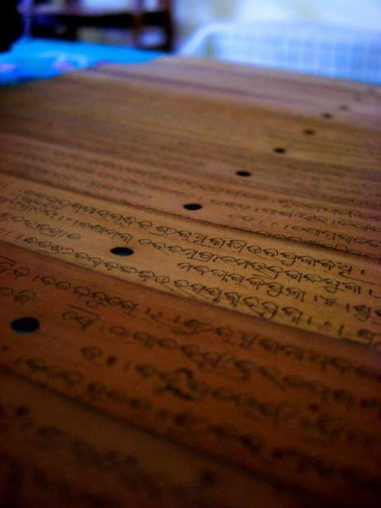 Palm Leaf Manuscript | © Sourav Das/Flickr