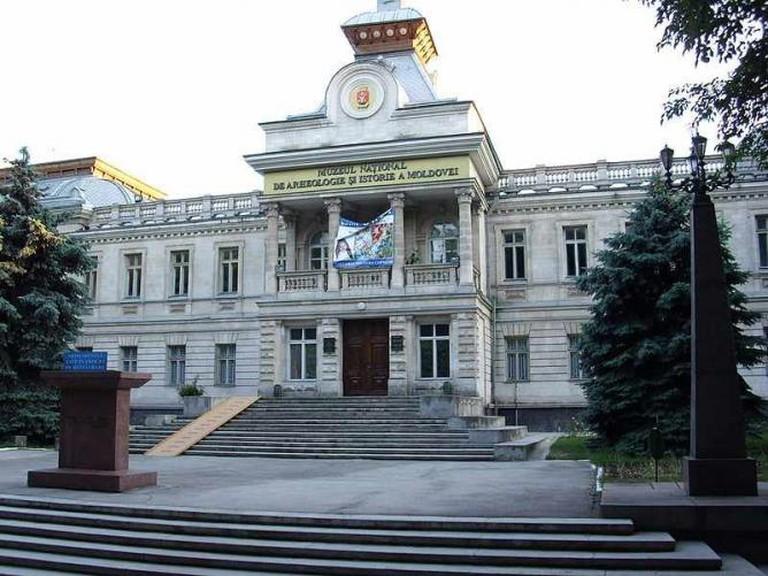 Chisinau / Kishinev, Moldova: National History Museum | © Mirek237/WikiCommons
