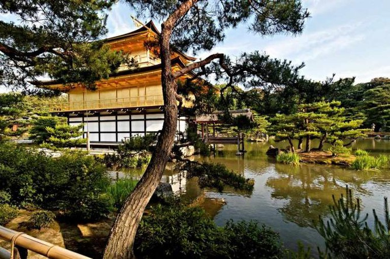 Ancient Monuments of Kyoto