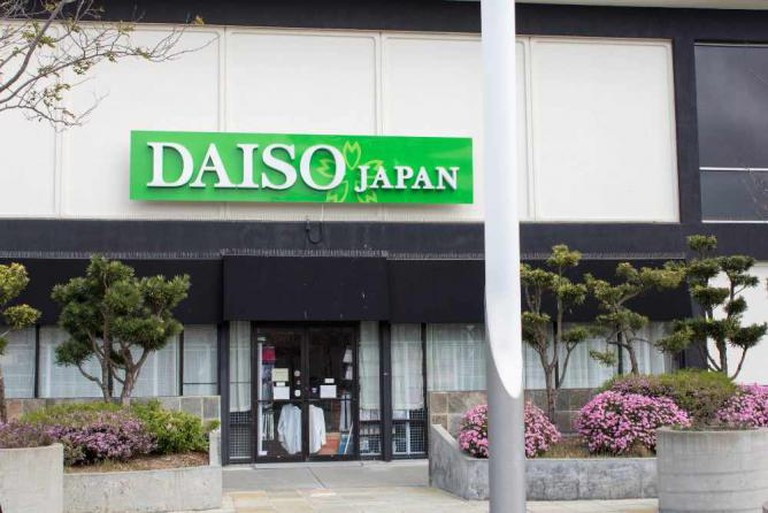 Daiso © Kohei Kanno/Flickr