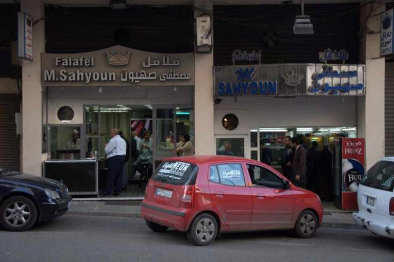 The neighboring Sahyoun shops