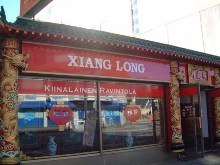 Xiang Long © Mei Burgin/Flickr
