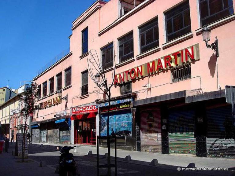 © Mercado de Antón Martín/WikiCommons