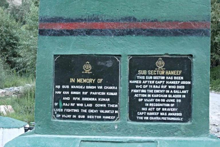 War Memorials, Turtuk