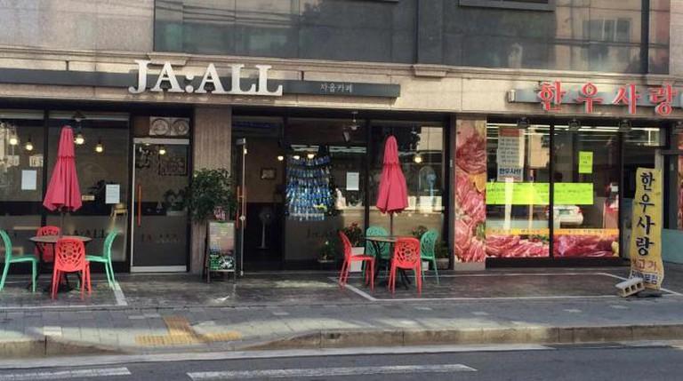 JA:All Cafe | Courtesy of Rebecca Biage