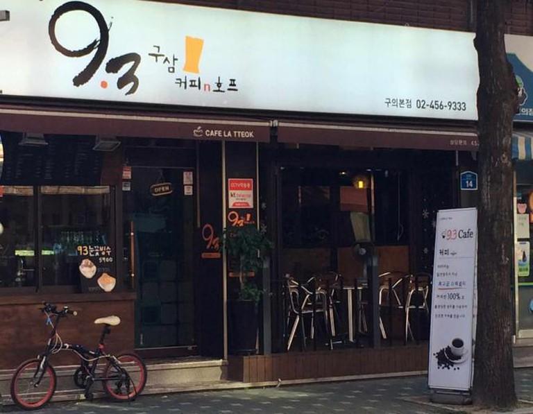 9.3 Cafe | Courtesy of Rebecca Biage