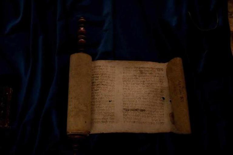 Hebrew scroll.