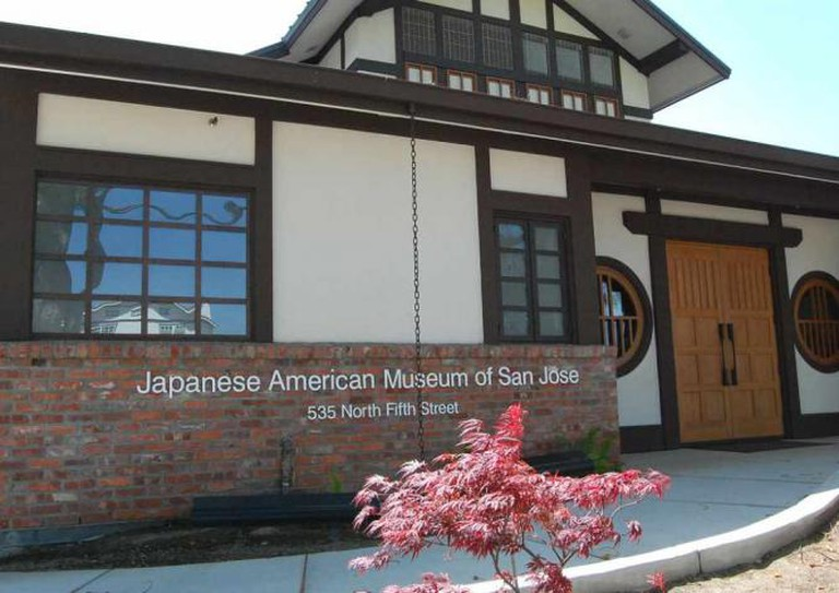 Japanese American Museum of San Jose | © US Embassy Canada/Flickr
