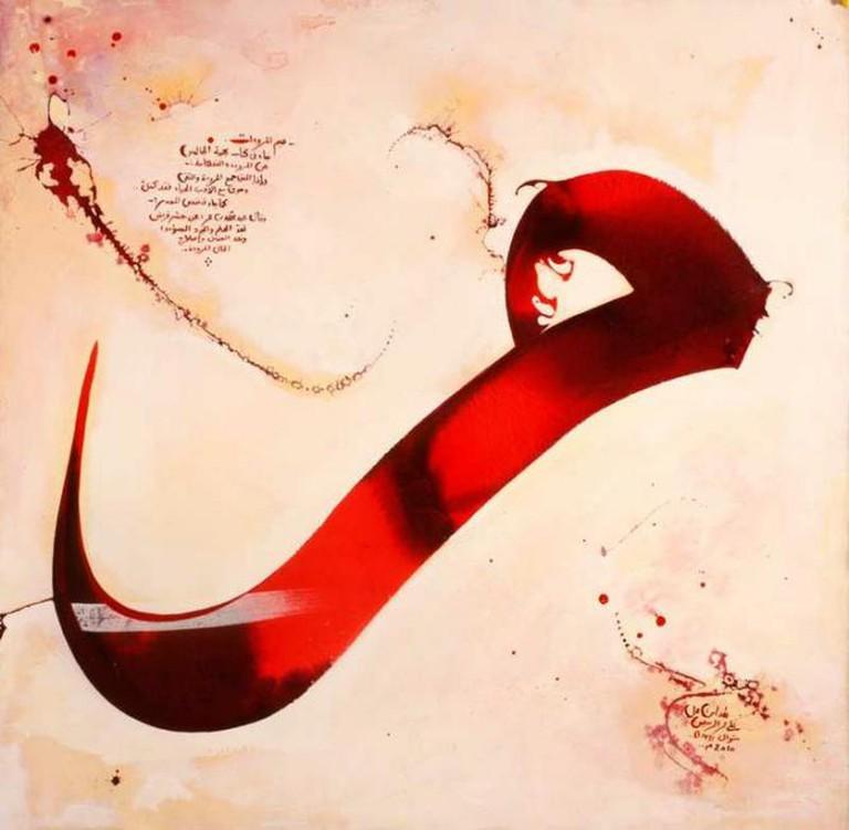 Meemol Moroaat, Ali Omar Ermes | © Ali Omar Ermes