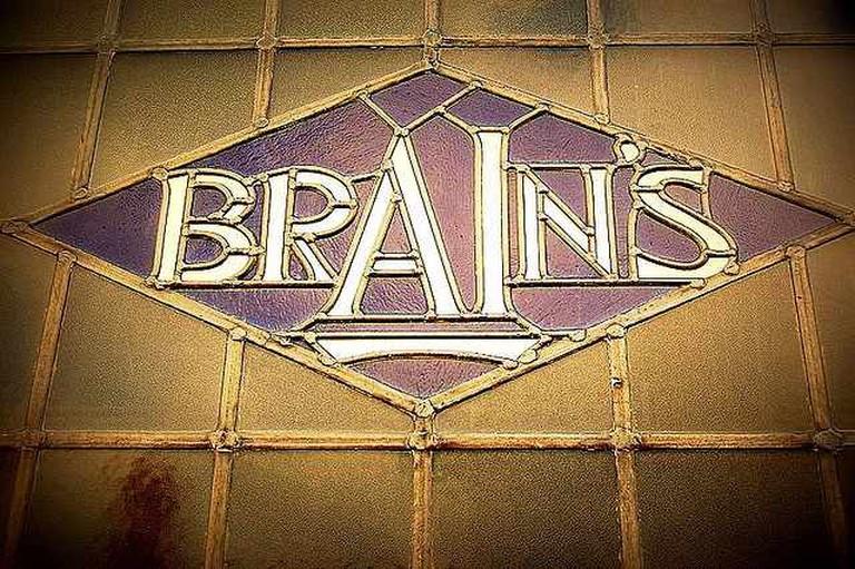 Brains | ©WaltJabsco/Flickr