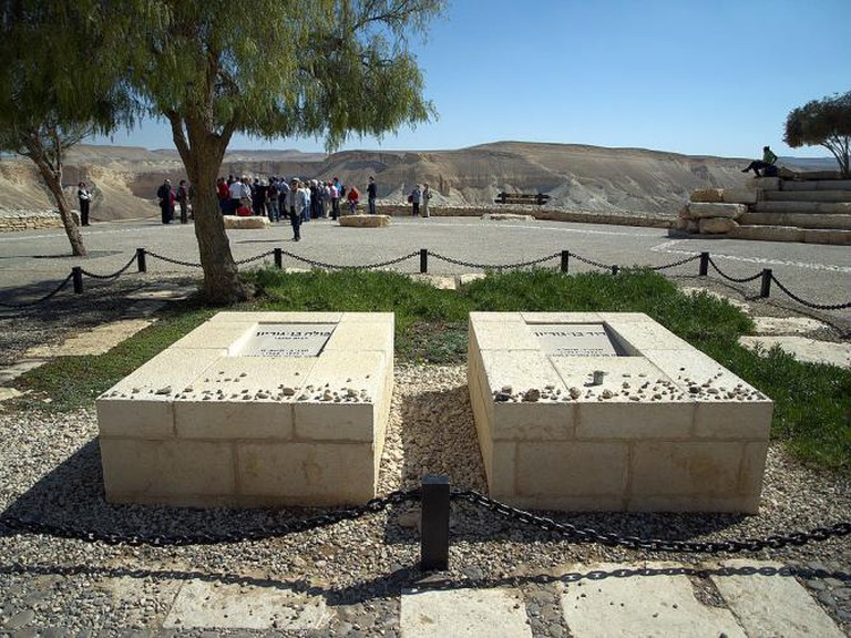 Graves of Paula and David Ben-Gurion in Sde Boker | © David Shankbone/WikiCommons
