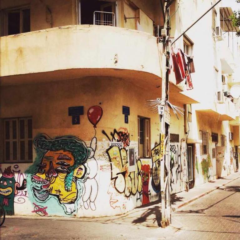 Street art in Florentin I