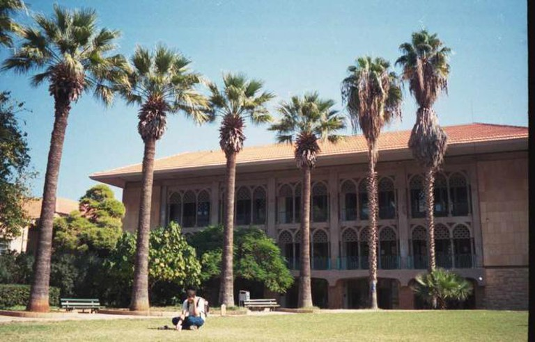 American University of Beirut Campus