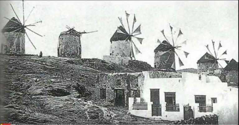 Widnmills