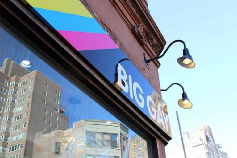 Big Gay Ice Cream | © Morgan Kern/Flickr