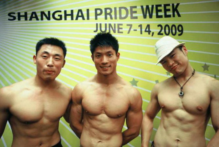 Shanghai Pride 2009
