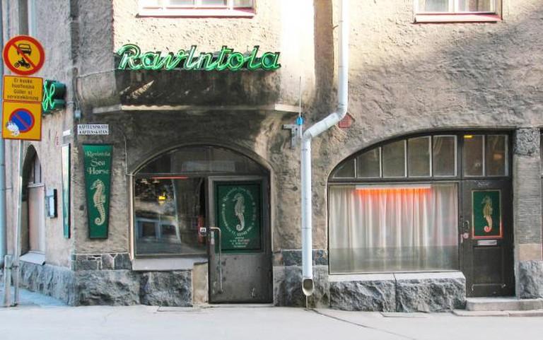 Sea Horse Restaurant