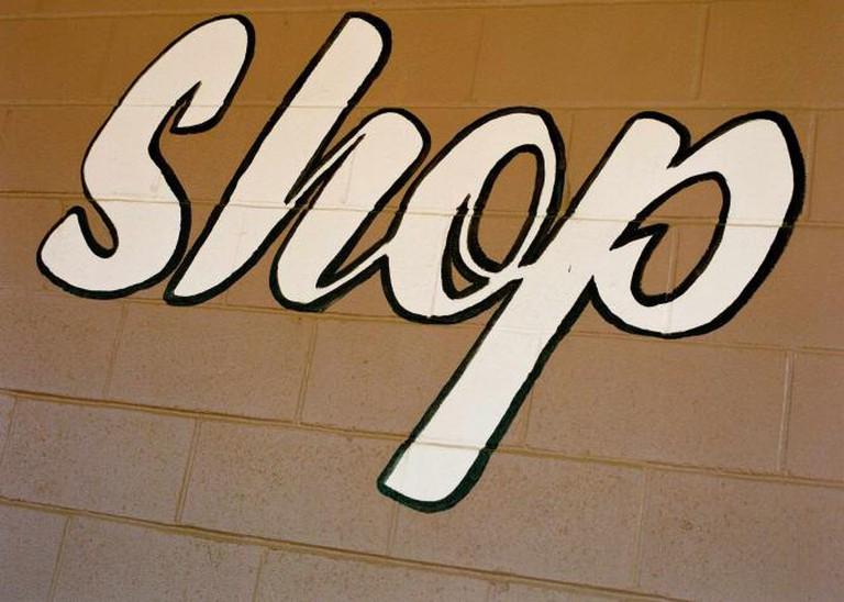 Shop © Steve Snodgrass