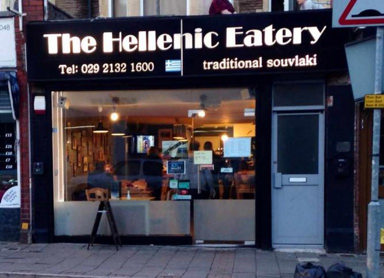 The Hellenic Eatery | © IndiaLeigh
