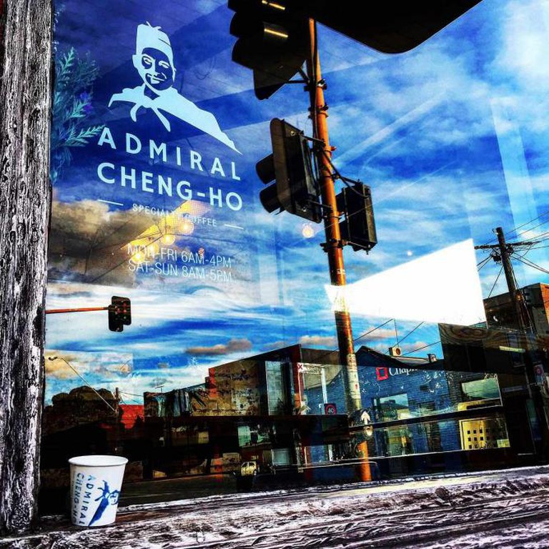 Admiral Cheng-Ho Specialty Coffee