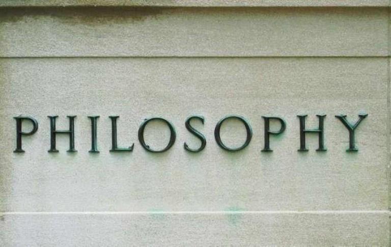 Philosophy | © dakine kane