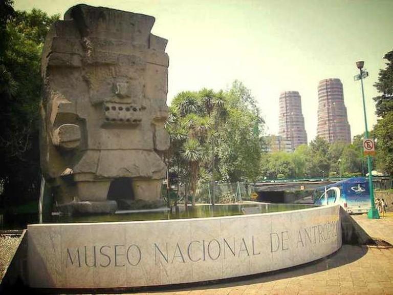Museo Nacional de Arqueología y Etnología l