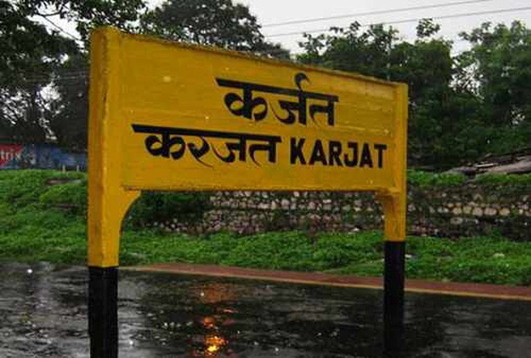 Welcome to Karjat © Ramesh Sharma/Flickr