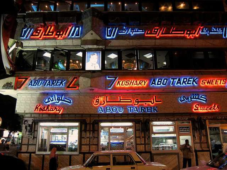 Abou Tarek, the Home of Koshary | © Andrew Shieh/Flickr