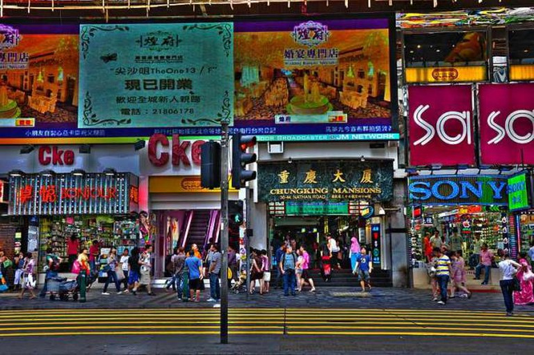 Chungking Mansions in Tsim Sha Tsui, where Doyle filmed much of 'Chunking Express' | © Chensiyuan/Wikimedia