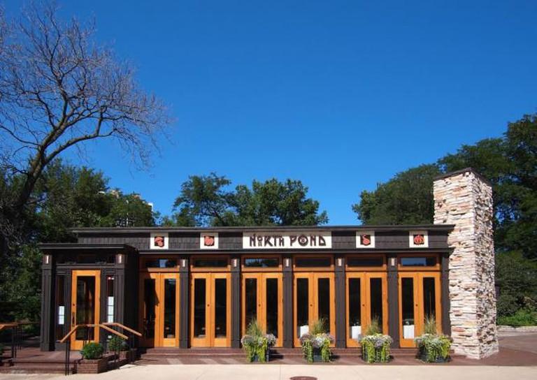 North Pond Restaurant