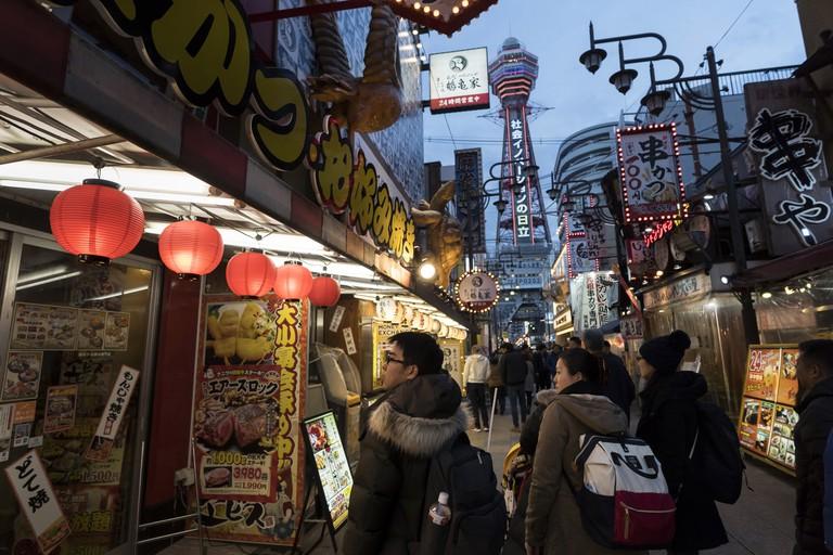 Restaurants in Osaka, Japan.
