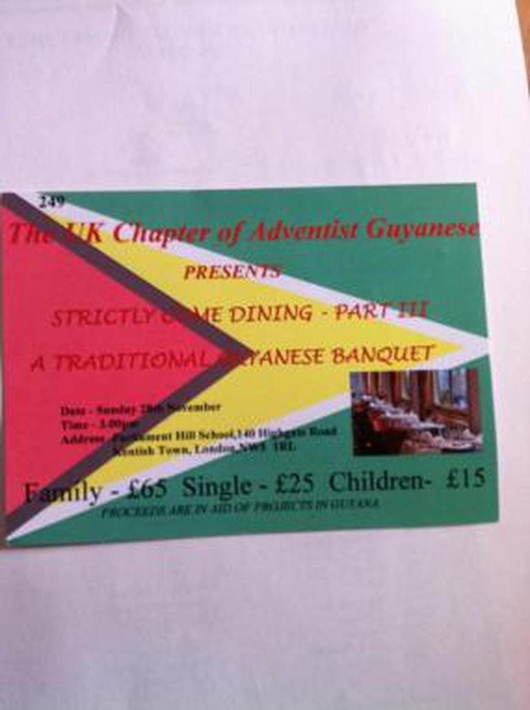 Invitation to Guyana Banquet