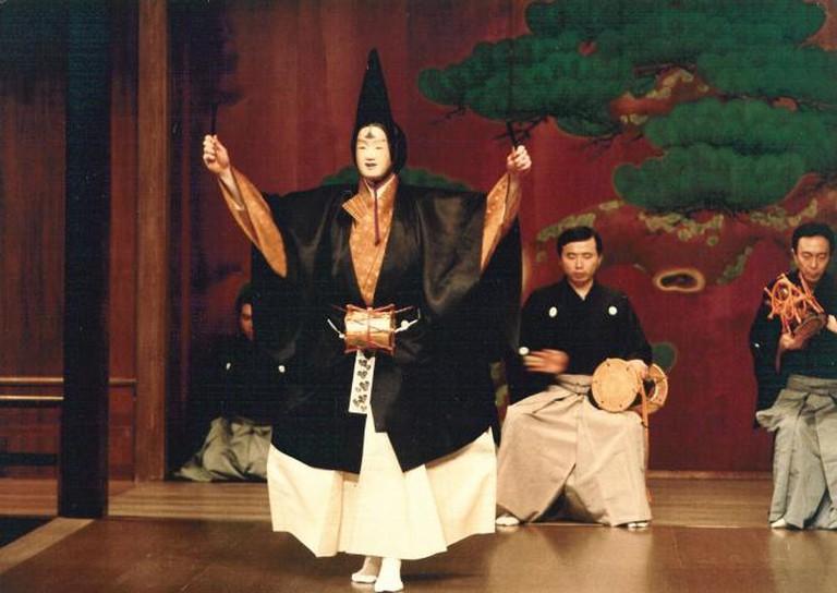 Image 2: Serper (center) playing title role in Noh play Jinen Koki, Tokyo, 1984