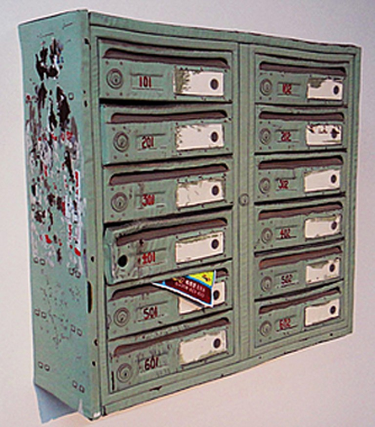 Gao Rong, Mailbox, Foam, Cloth and Embroidery