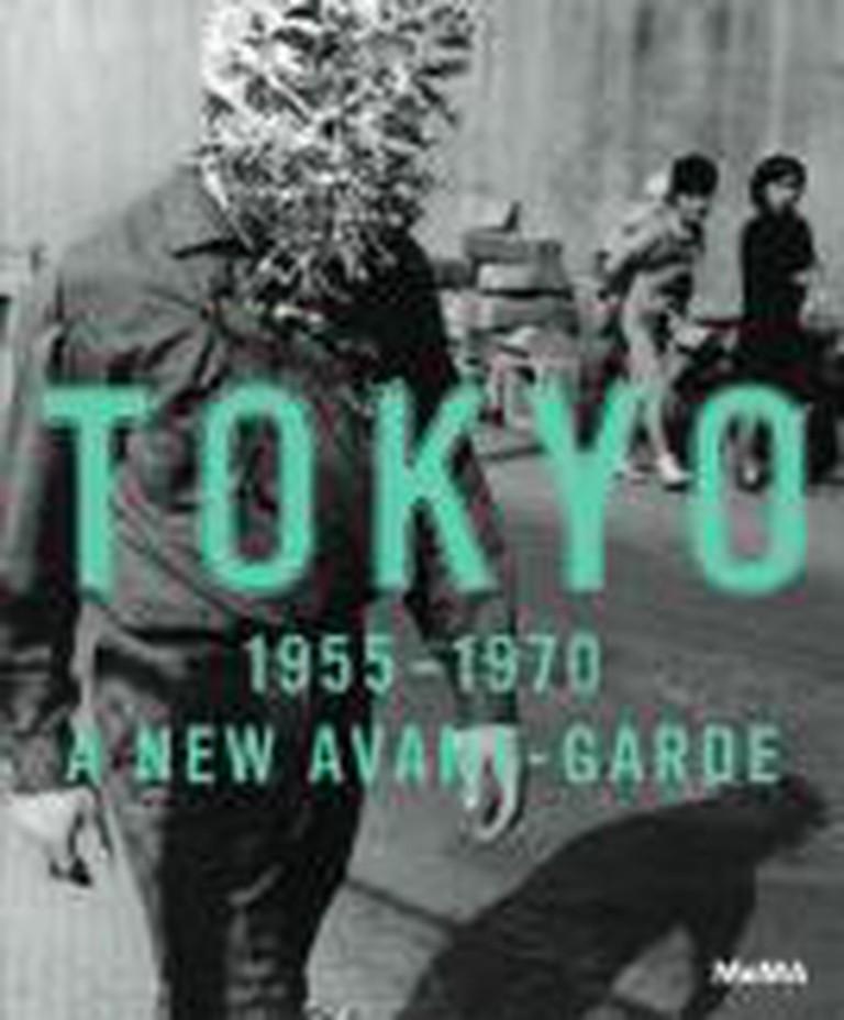 Tokyo 1955 1970