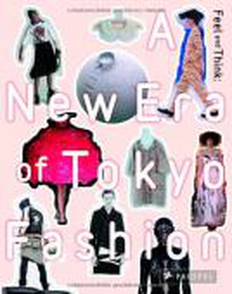A New Era of Tokyo Fashion