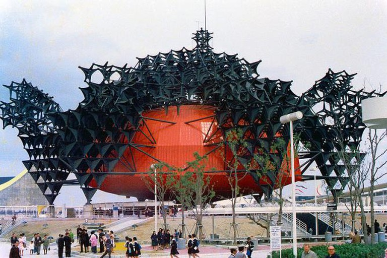 Toshiba-IHI Pavilion