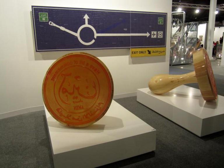 Saudi artist Abdulnasser Gharem at Ayyam Gallery.