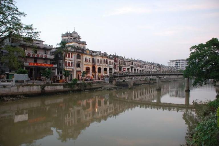 Chikan Town