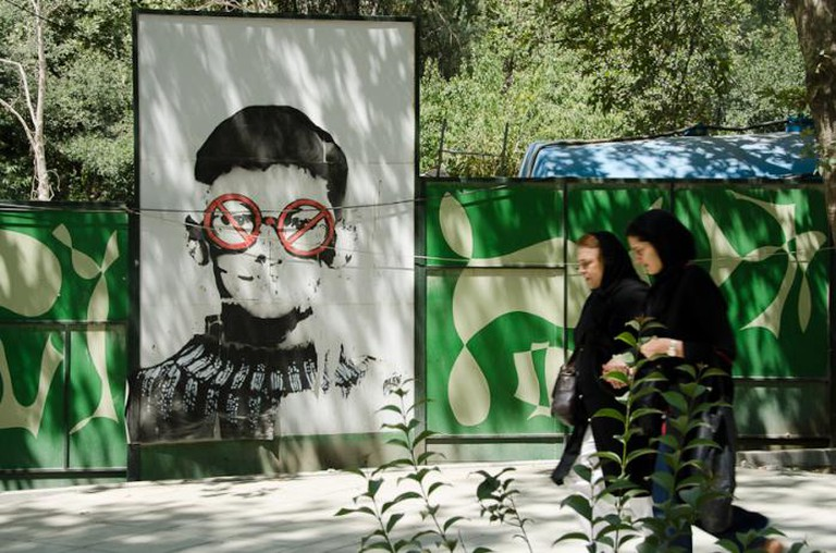 Street Art in Iran Social Commentary on the Streets of Tehran