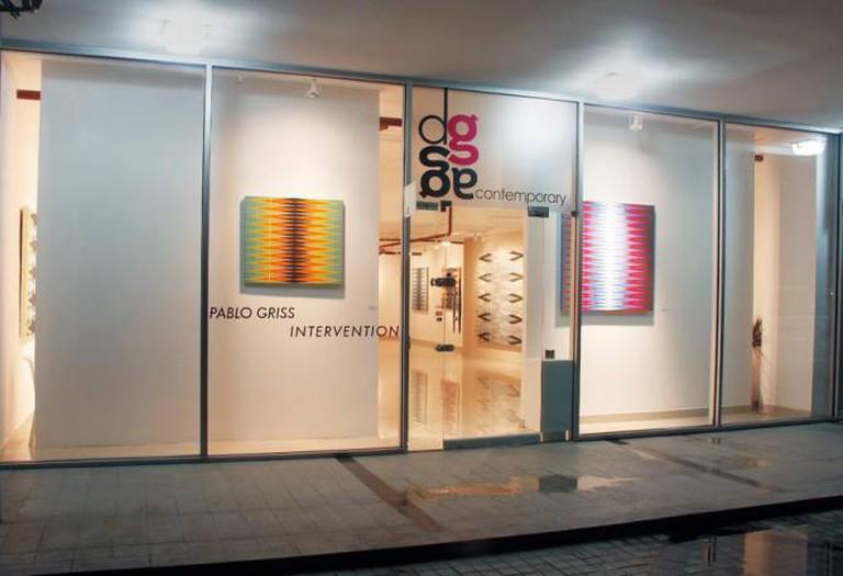 Dgriss Art Gallery