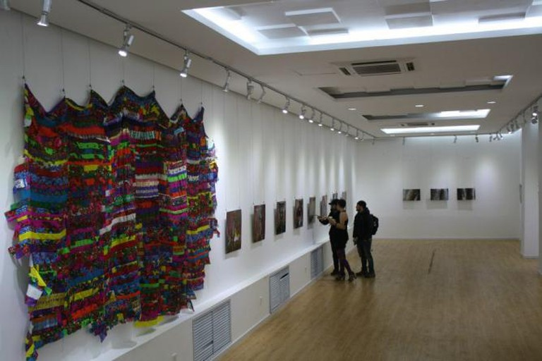 Red Ger Art Gallery