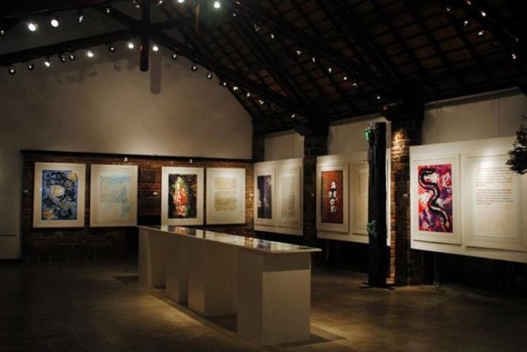 The Bohemian Gallery & Museum of Contemporary Art