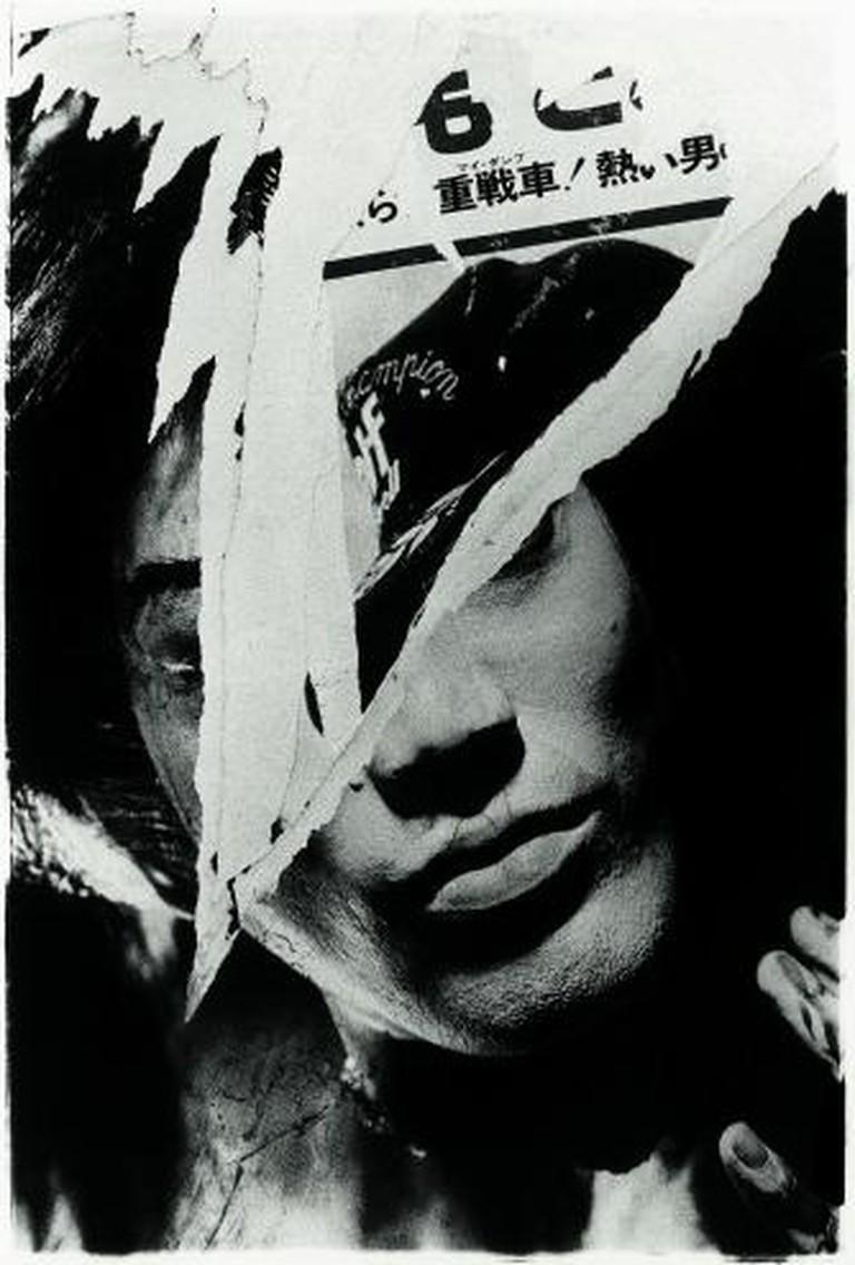 Daido Moriyama, Poster (Nakano), 1990, 34.3 x 23 cm © Daido Moriyama / Courtesy of Simon Lee Gallery and Taka Ishii Gallery, Tokyo