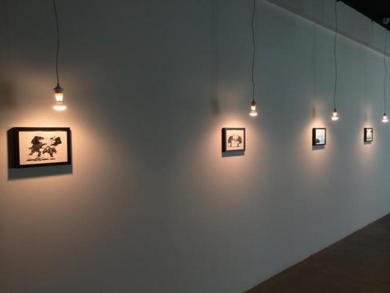 Athr Gallery